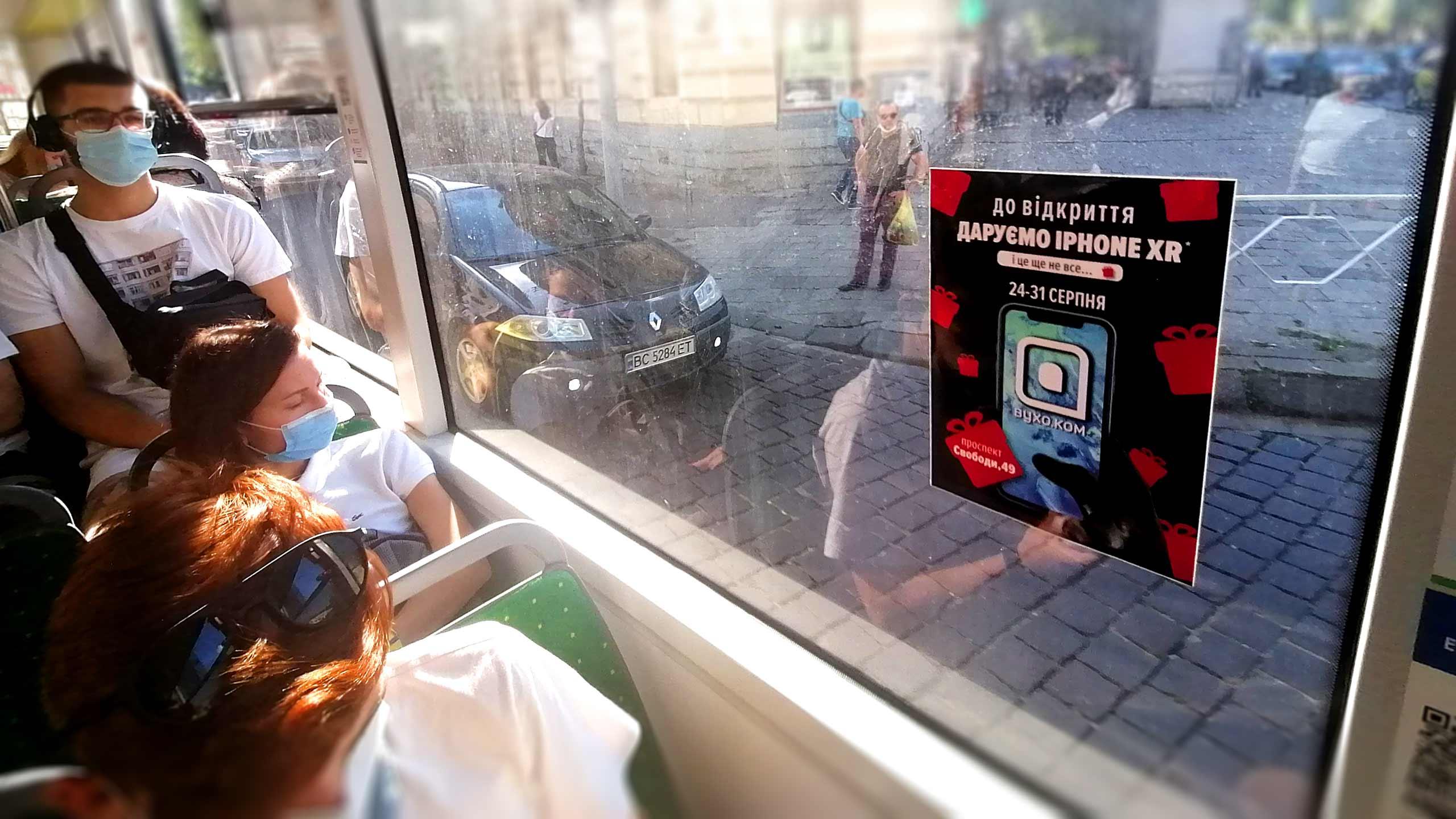 реклама в пригородных маршрутках Львов