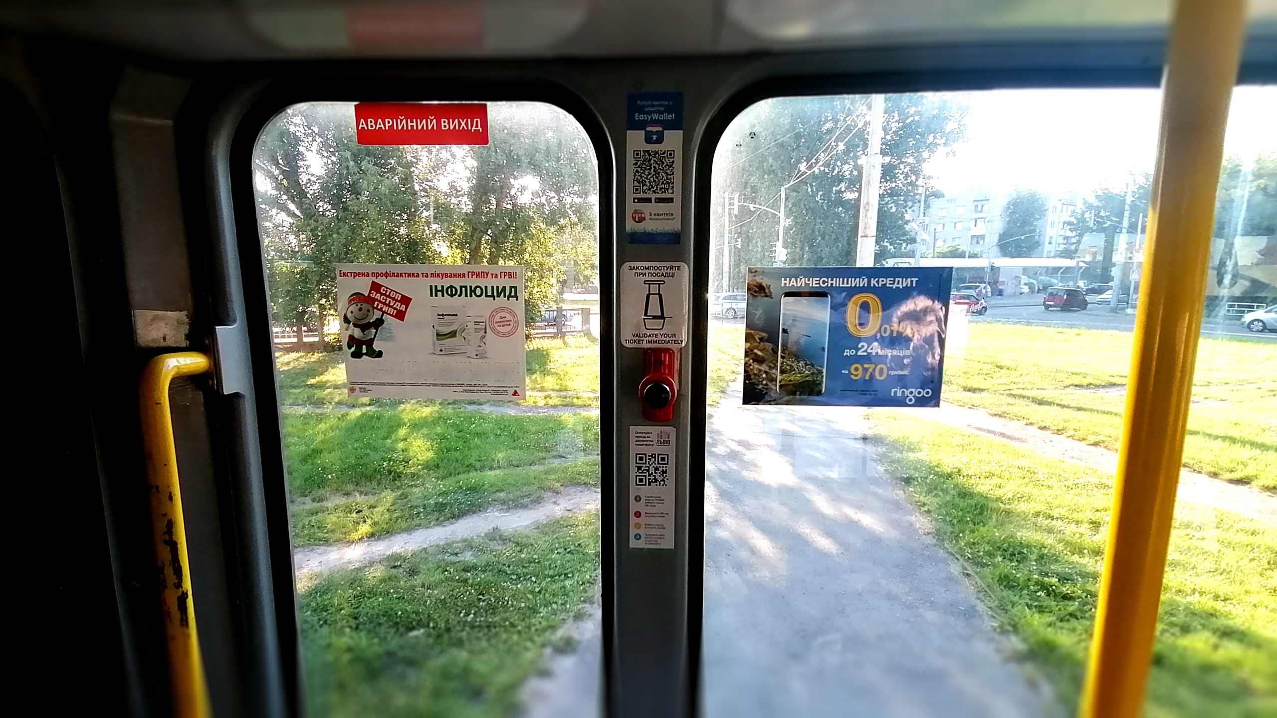 реклама в приміських маршрутках Луцьк