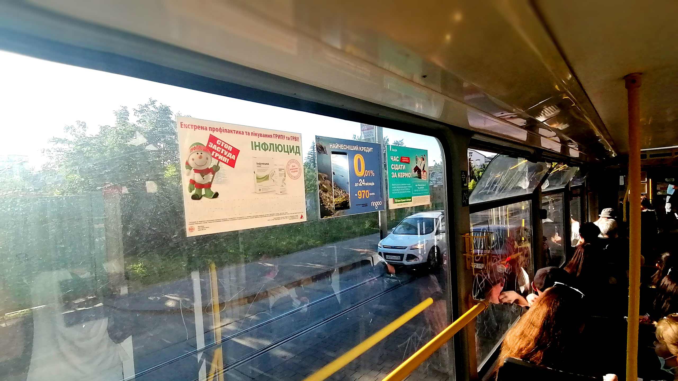 реклама в транспорте Луцк