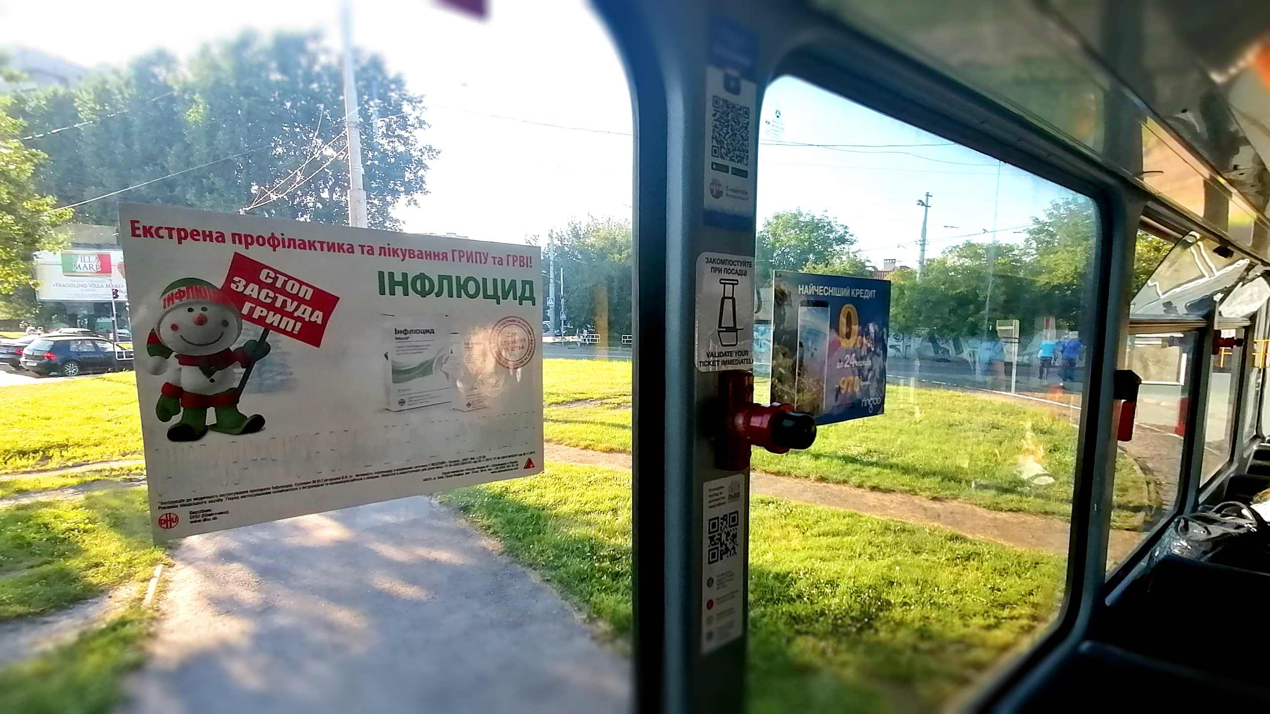 реклама в транспорте Ивано-Франковск