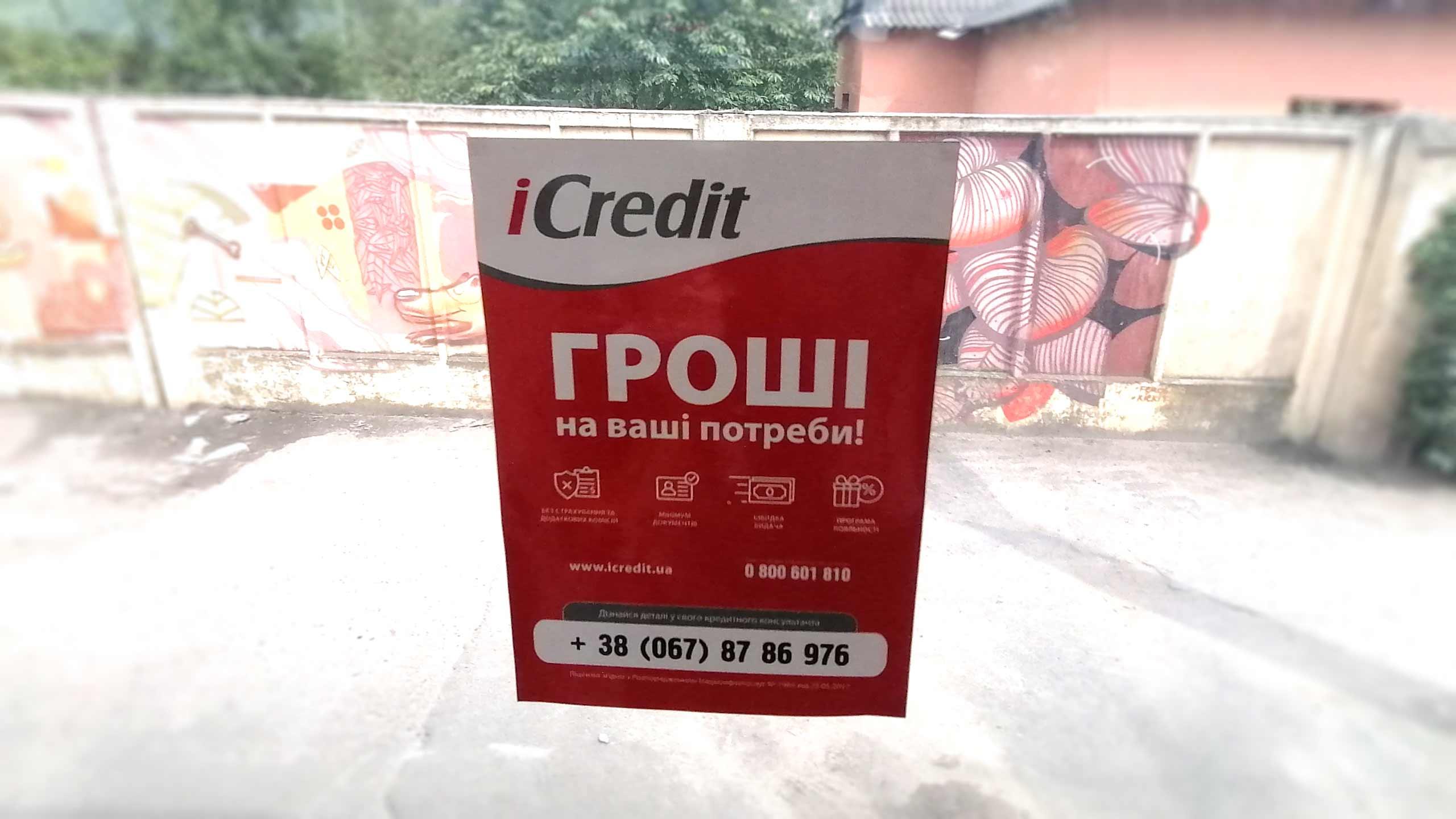 Реклама в маршрутках Дніпро ціна