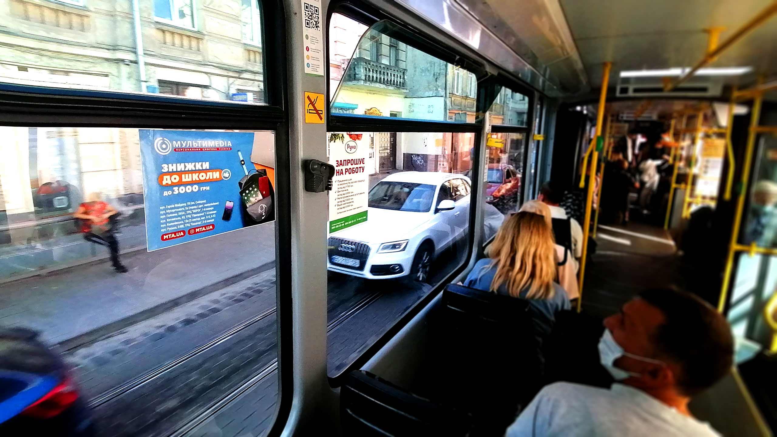 Реклама в транспорте Херсон