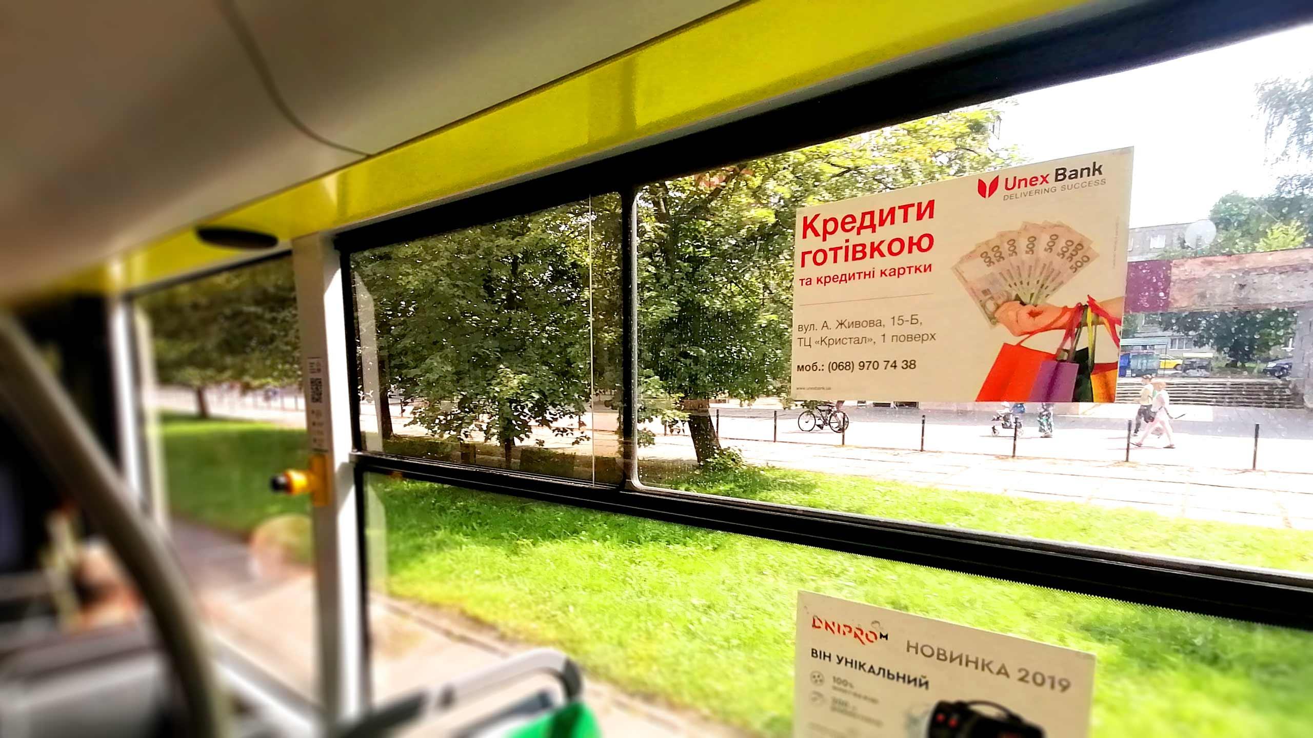 Реклама в тролейбусах Дніпро