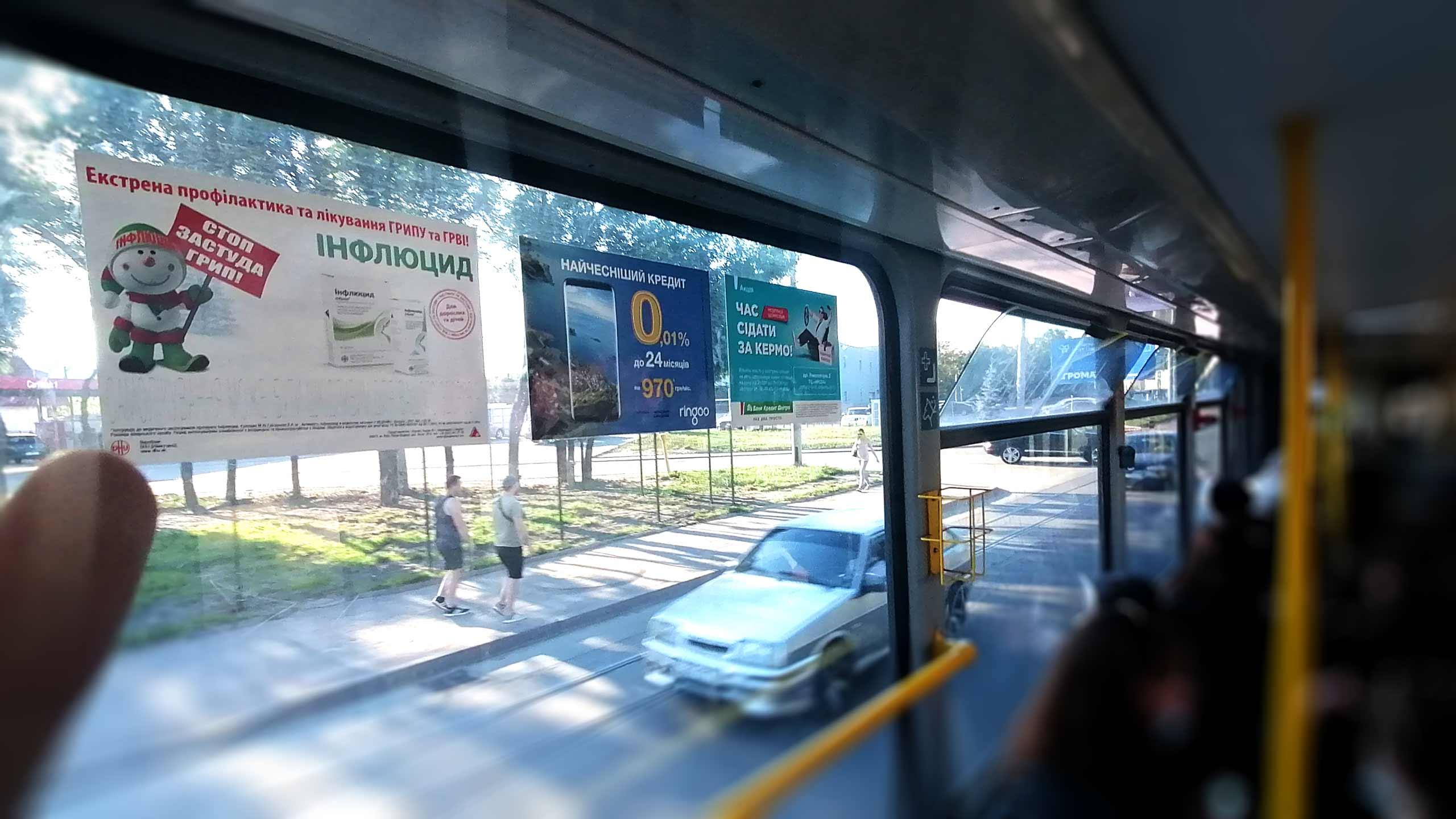 реклама в транспорті Дніпро