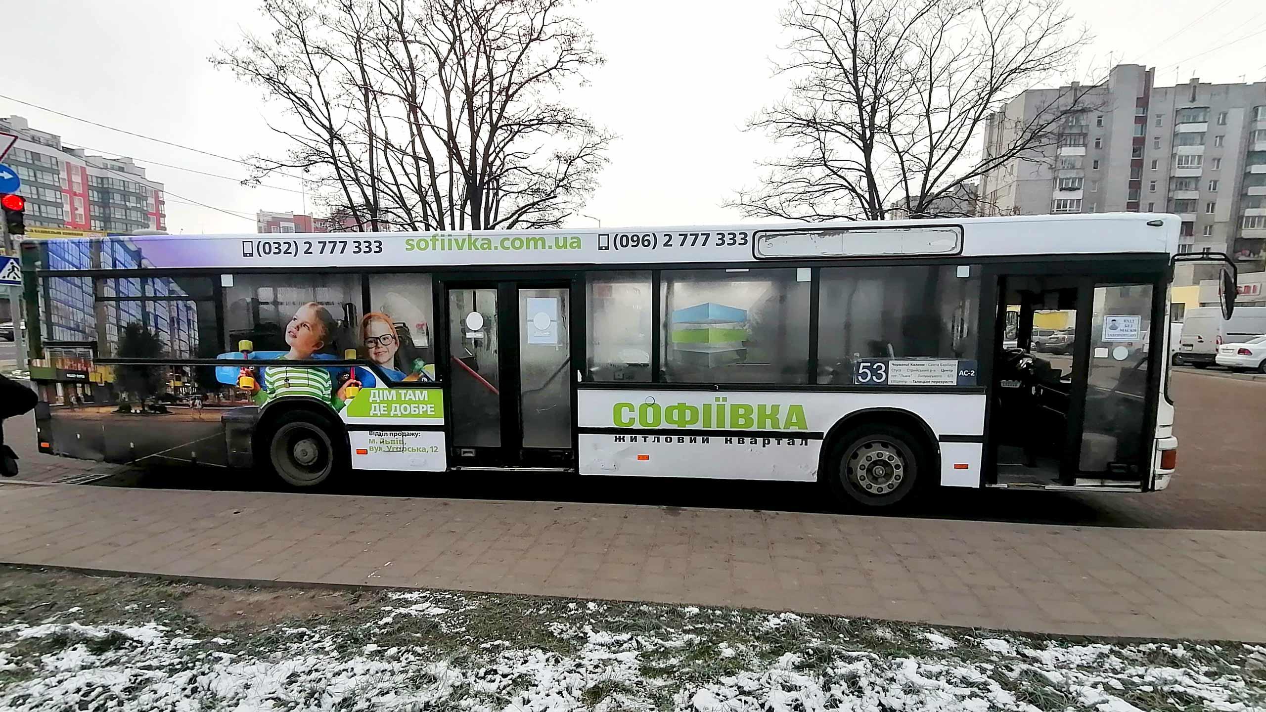 реклама туризма на автобусах