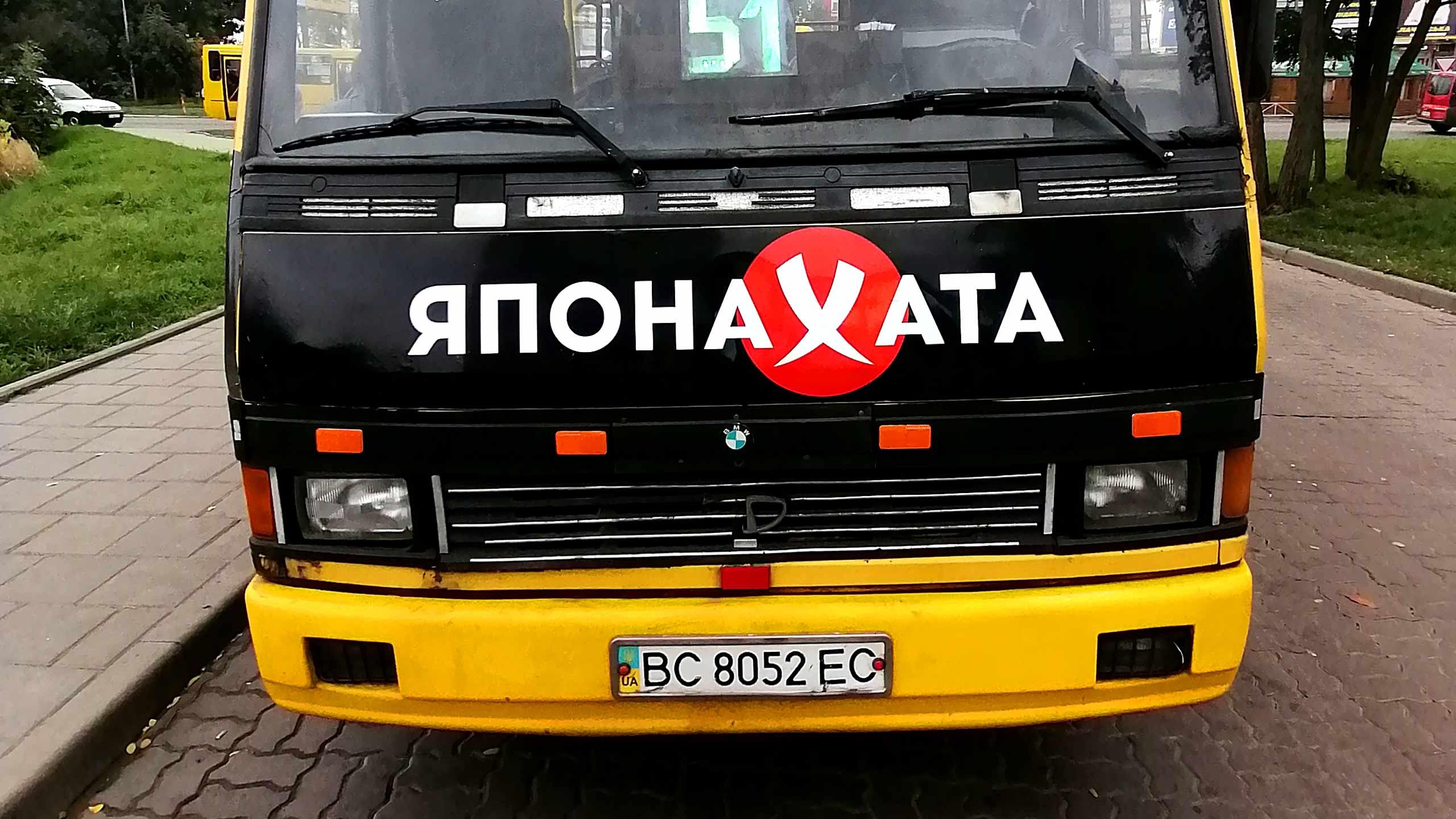 реклама на маршрутках Харків