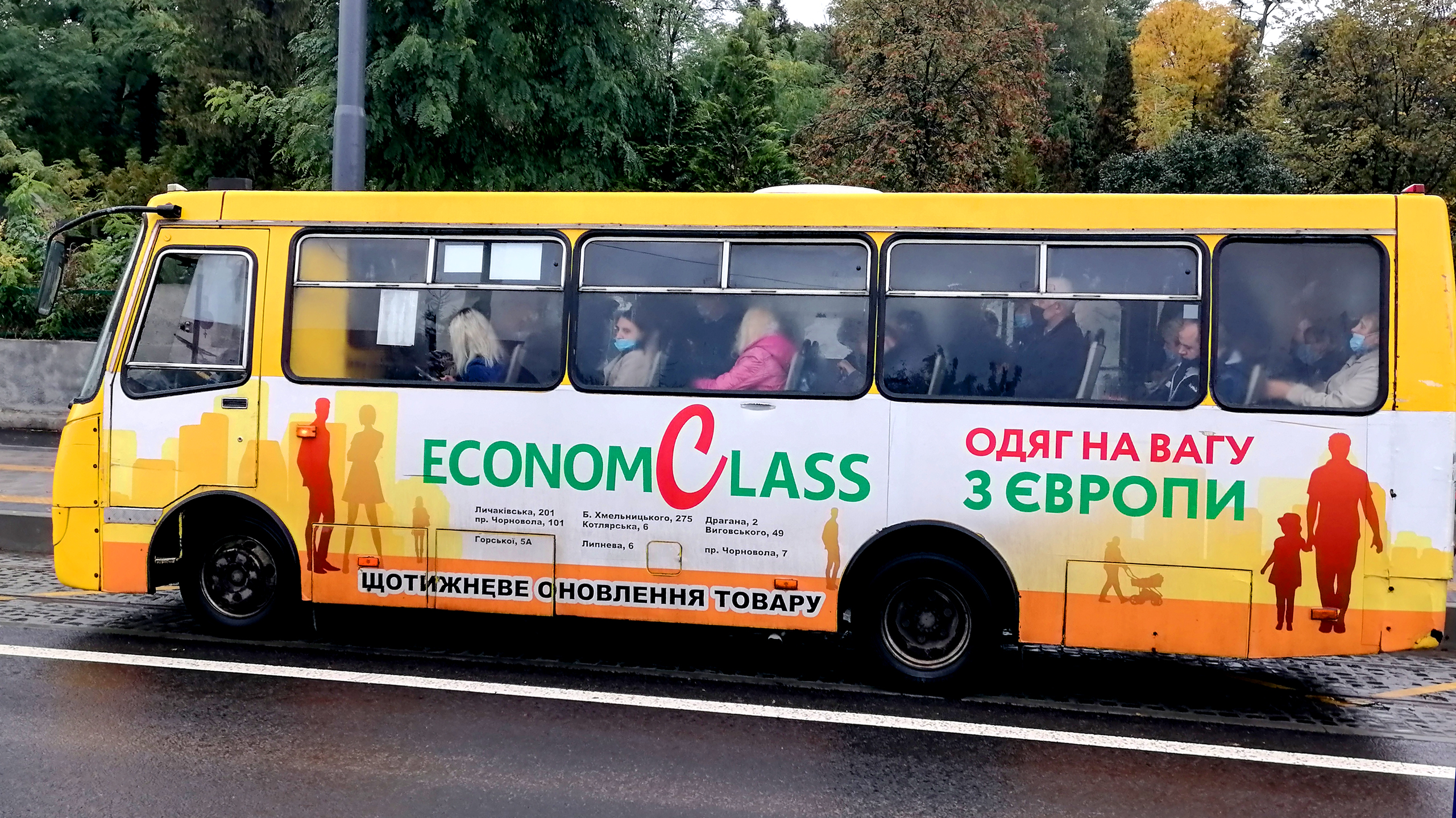 реклама на маршрутках Київ
