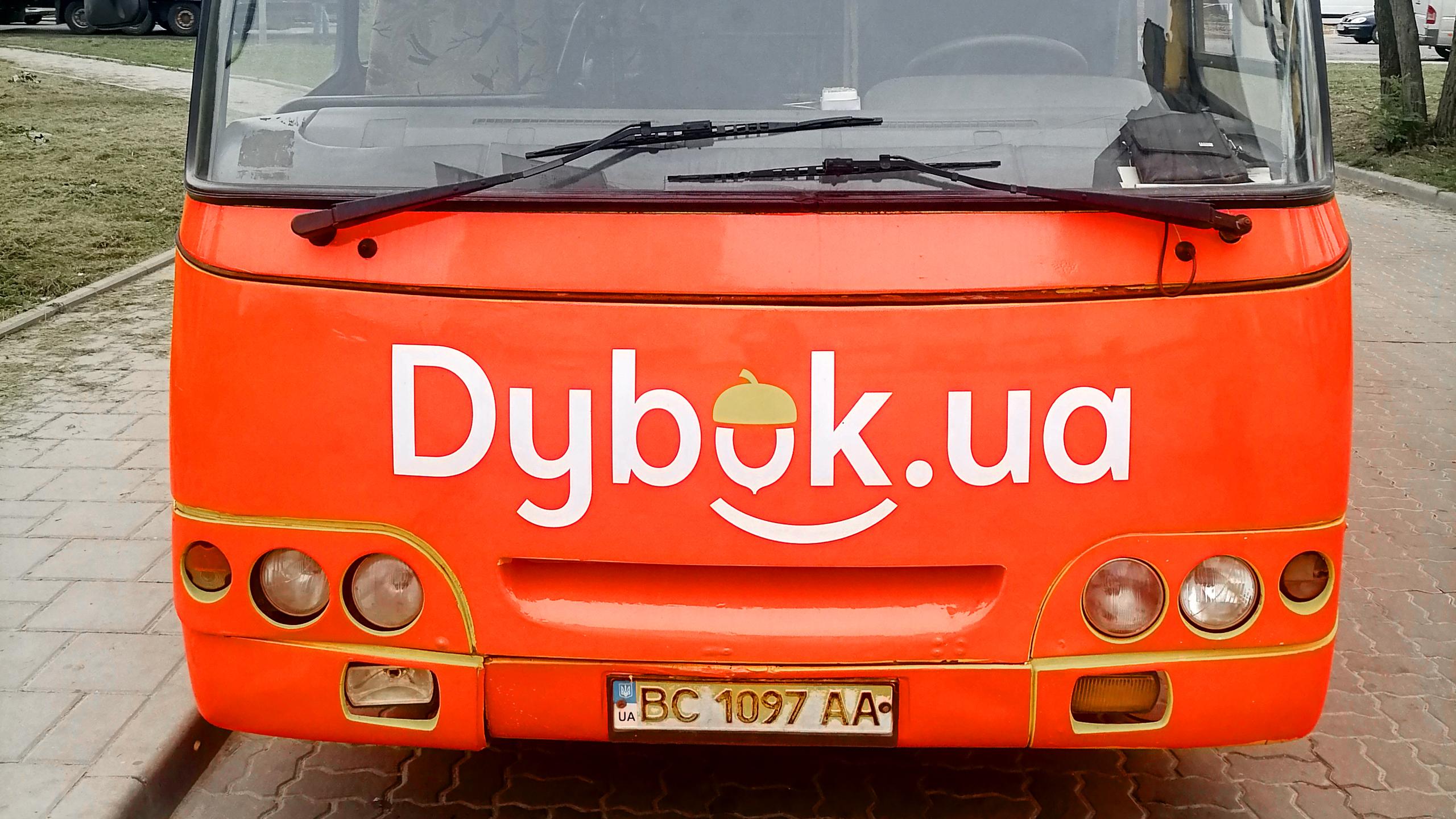 реклама на маршрутках Одеса