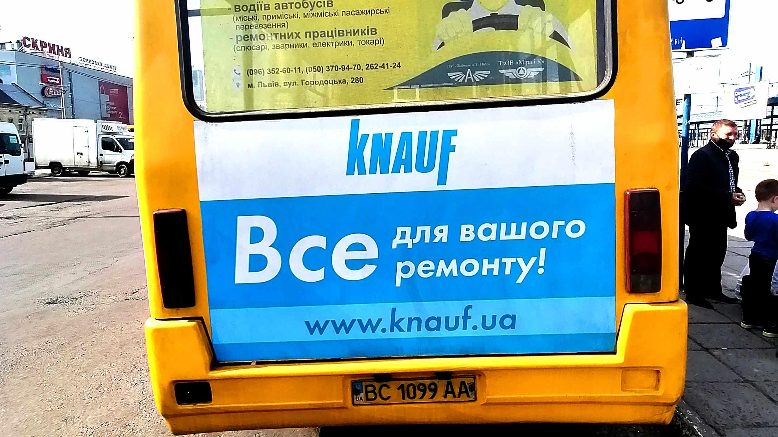 реклама на маршрутках днепропетровск