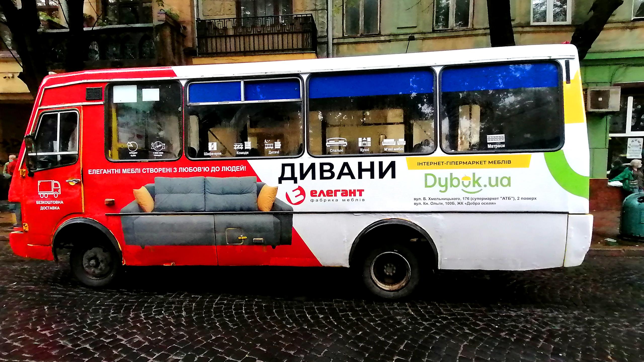 реклама на маршрутках одесса