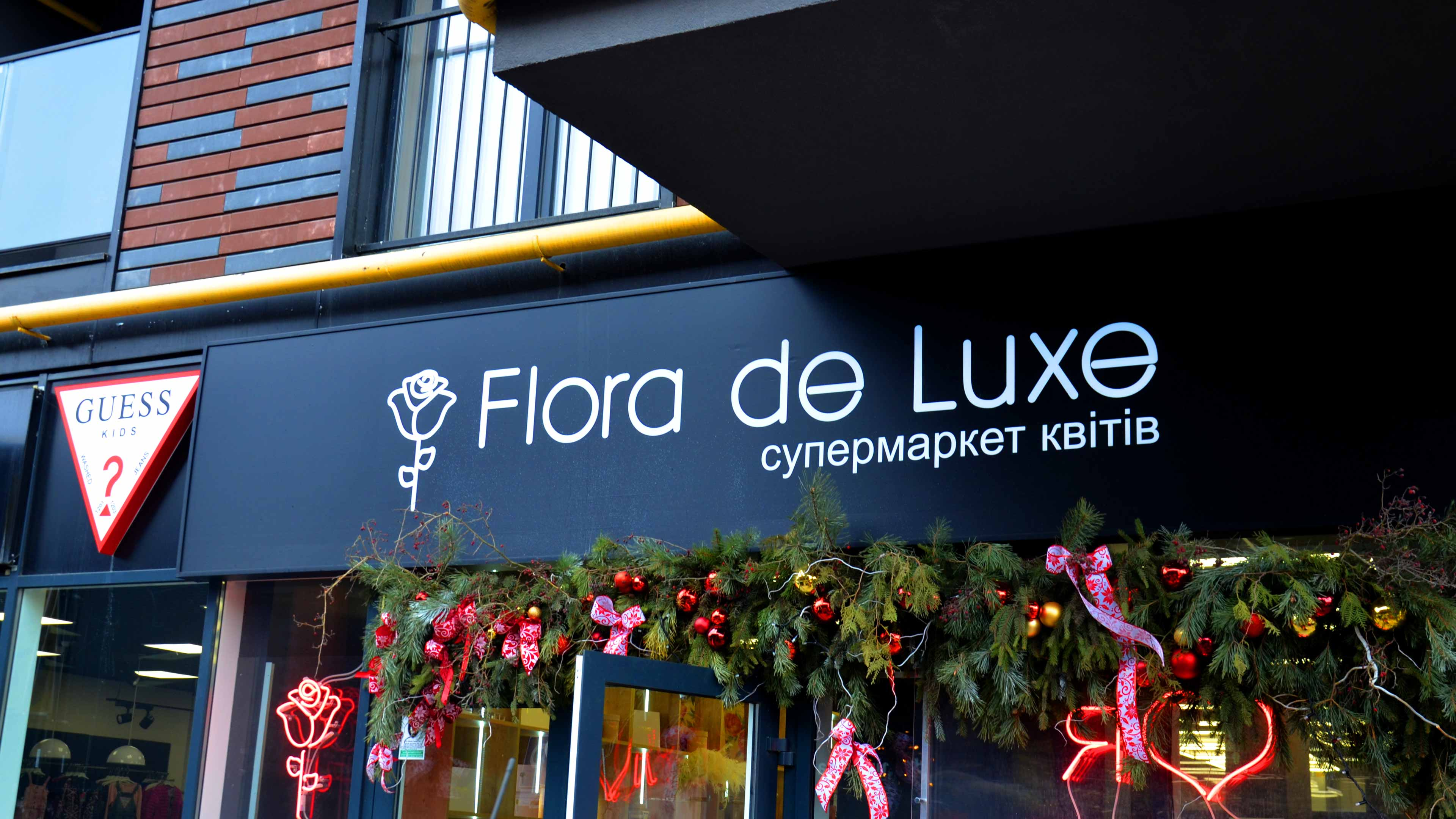 вивіска квіткового магазину