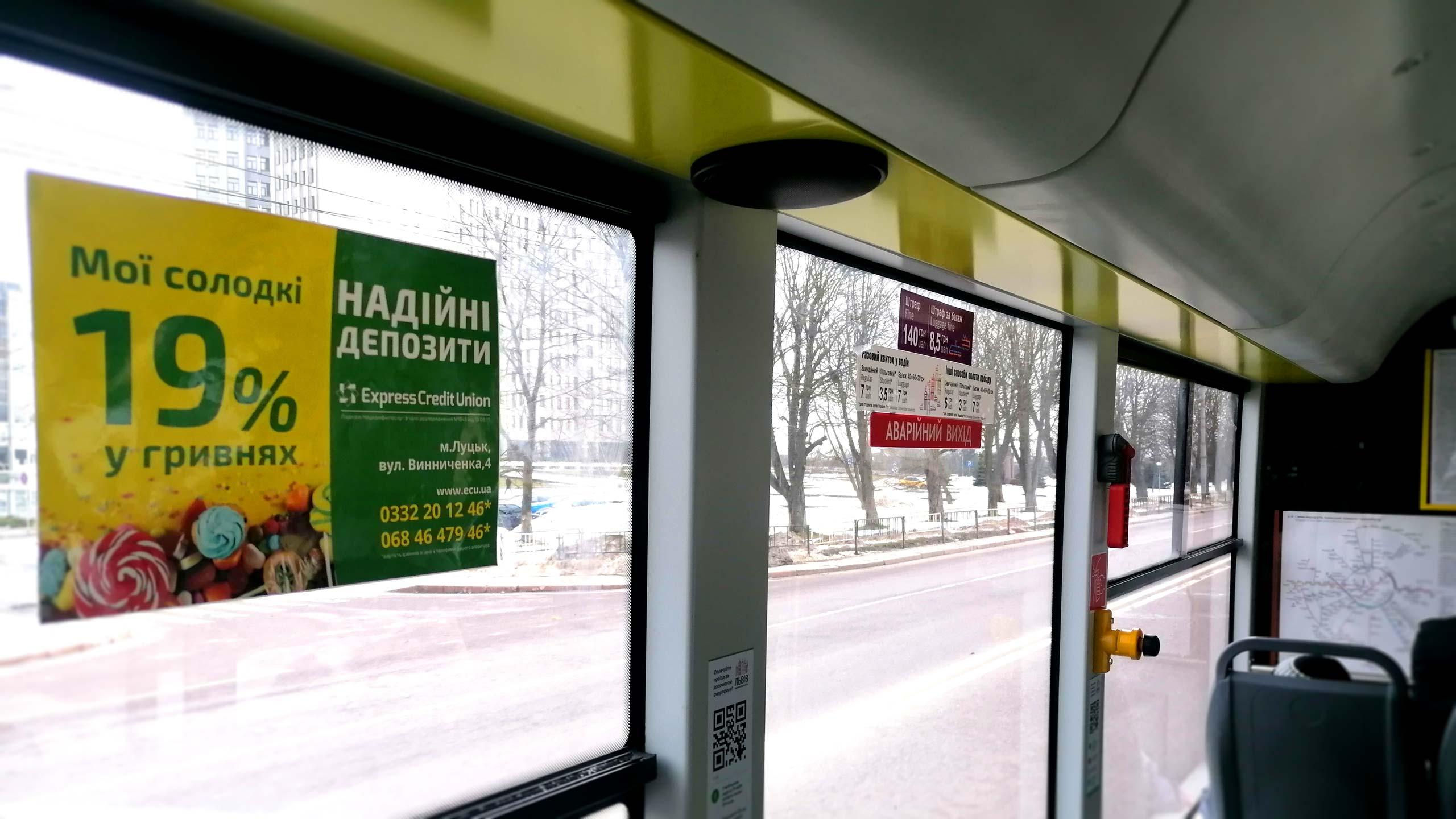 реклама в тролейбусах