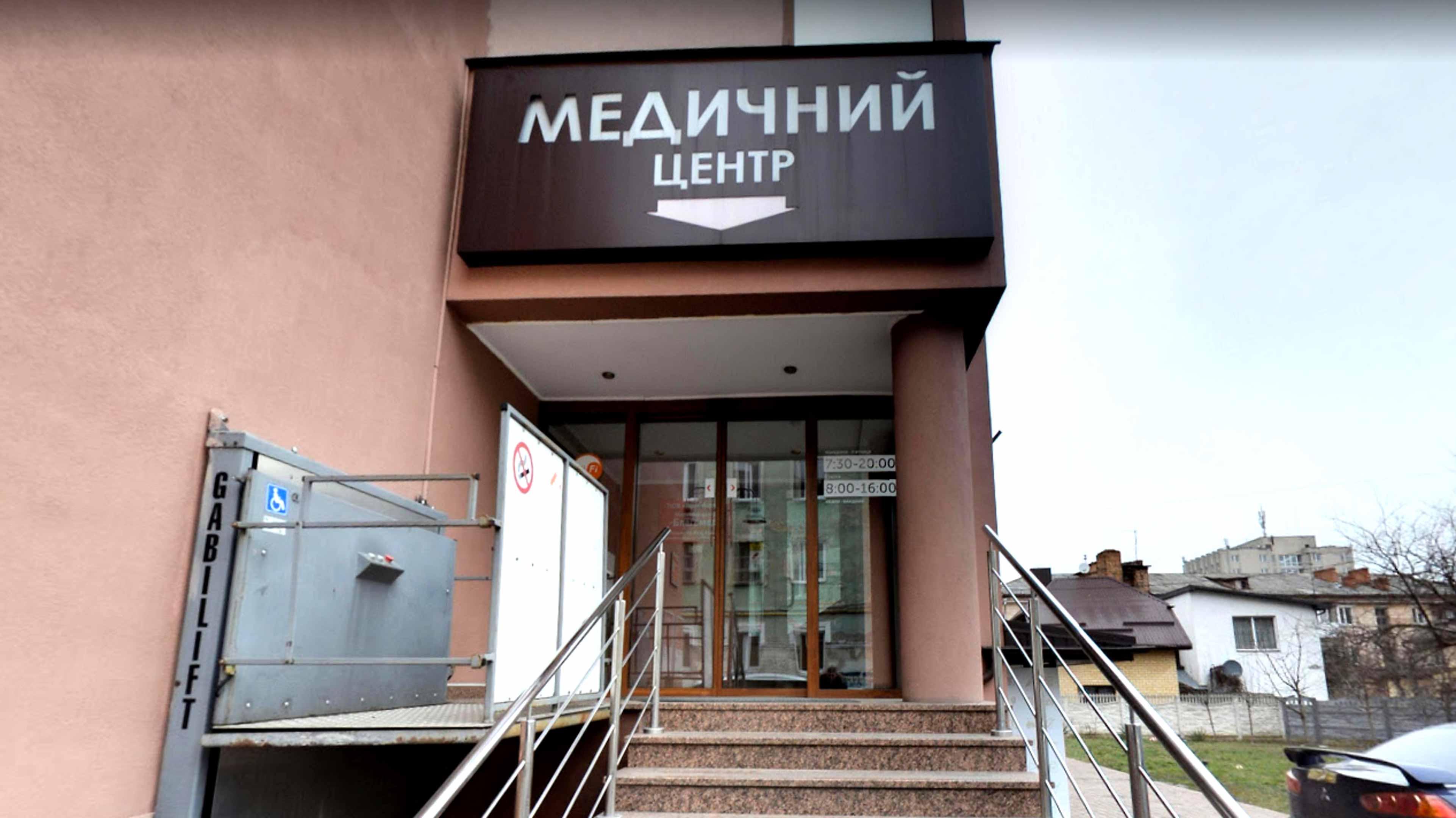 Вивіска Луцьк