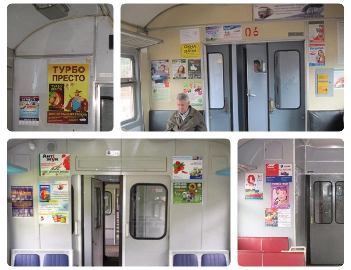 Реклама в електричках Одеса