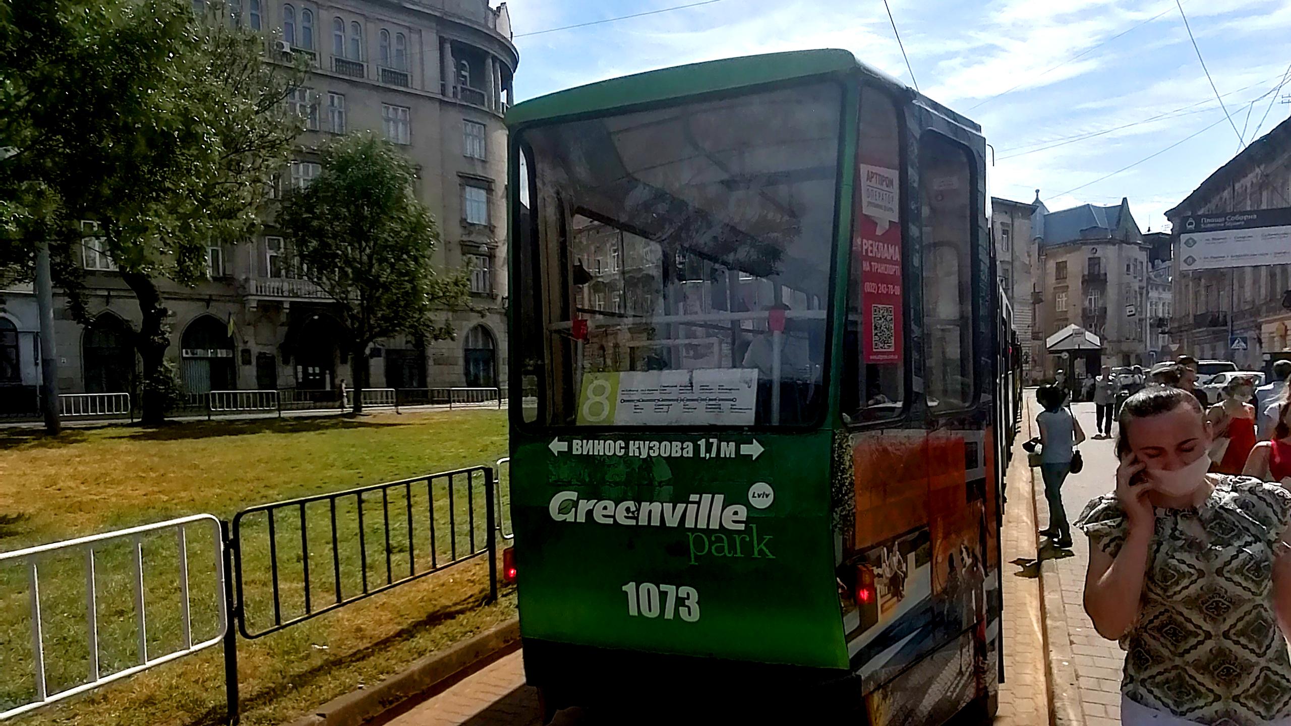 трамвай на сихов реклама