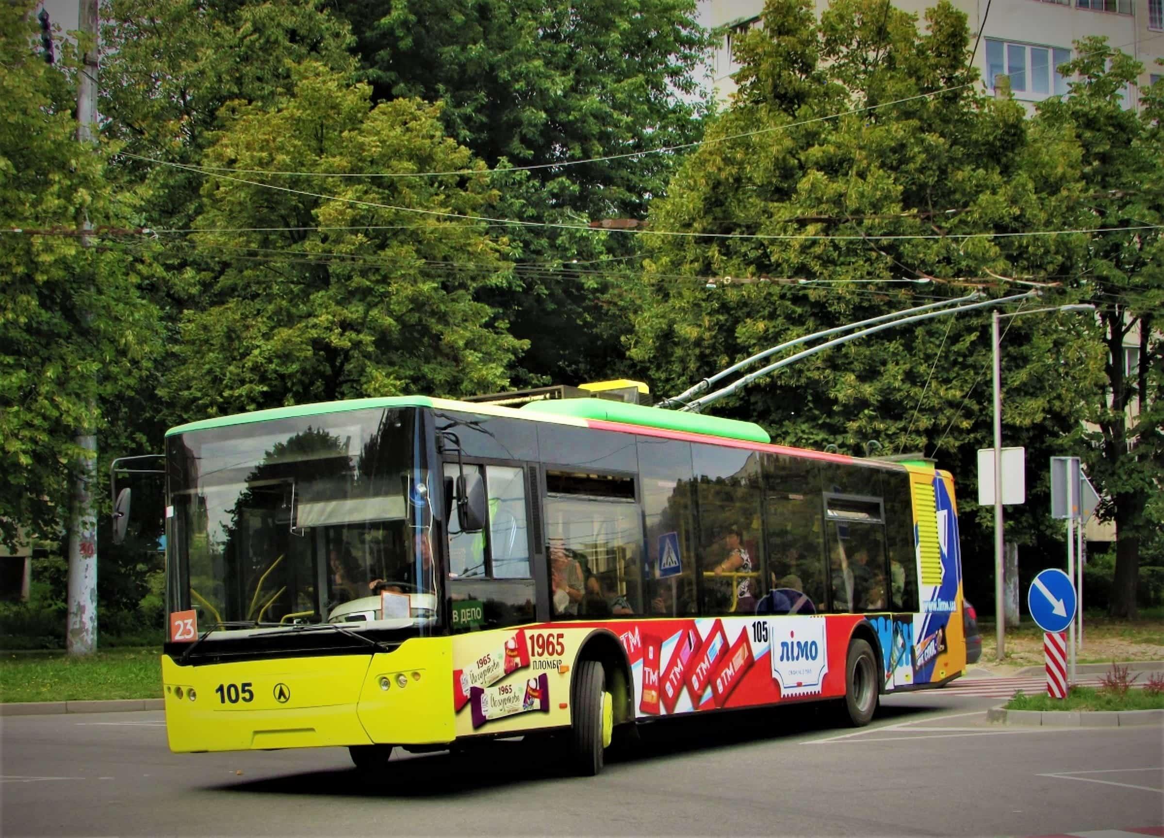 брендування тролейбуса
